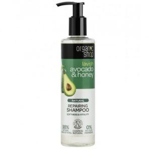 Shampoo Avocado & Miele Organic Shop